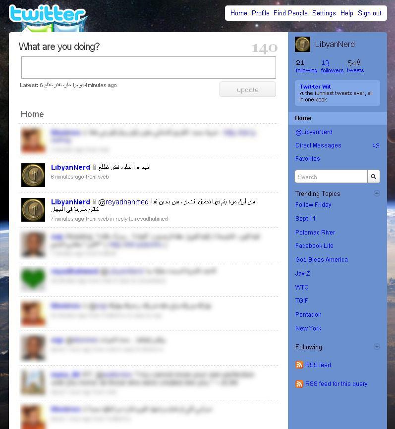 LibyanNerd لا يرى سوى تتويتاته هو ومن يتابعهم