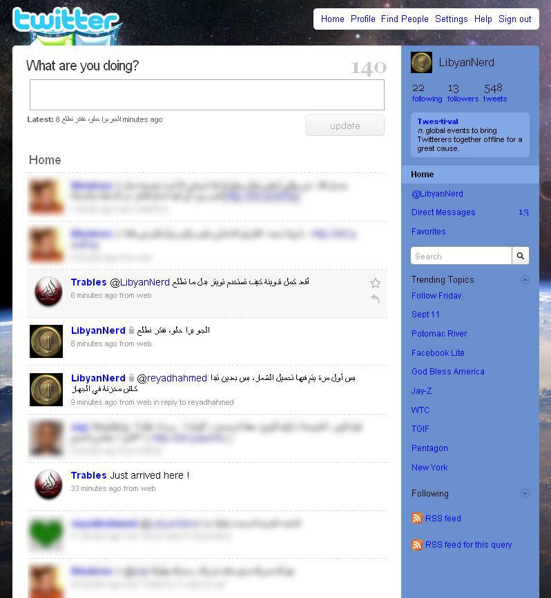 LibyanNerd يرى تتويتات Trables