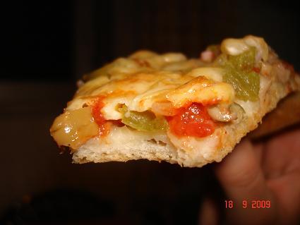 آخر قطع البيتزا