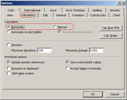طريقة الحساب في Excel