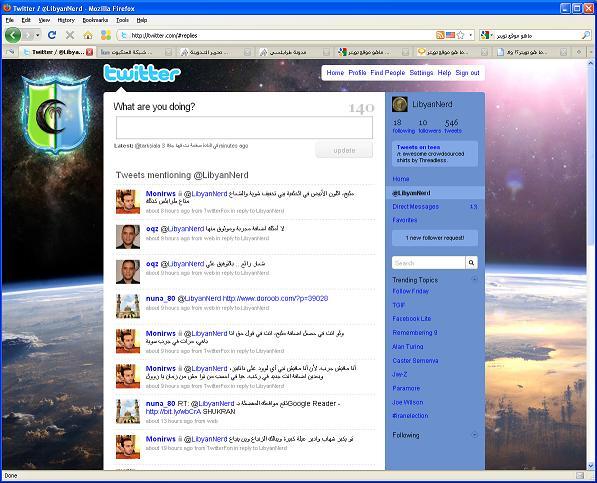 صفحتي في Twitter