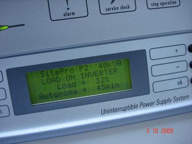البطارية ومعدل الكهرباء يعملان بكفاءة