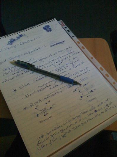 دفتر الدراسة