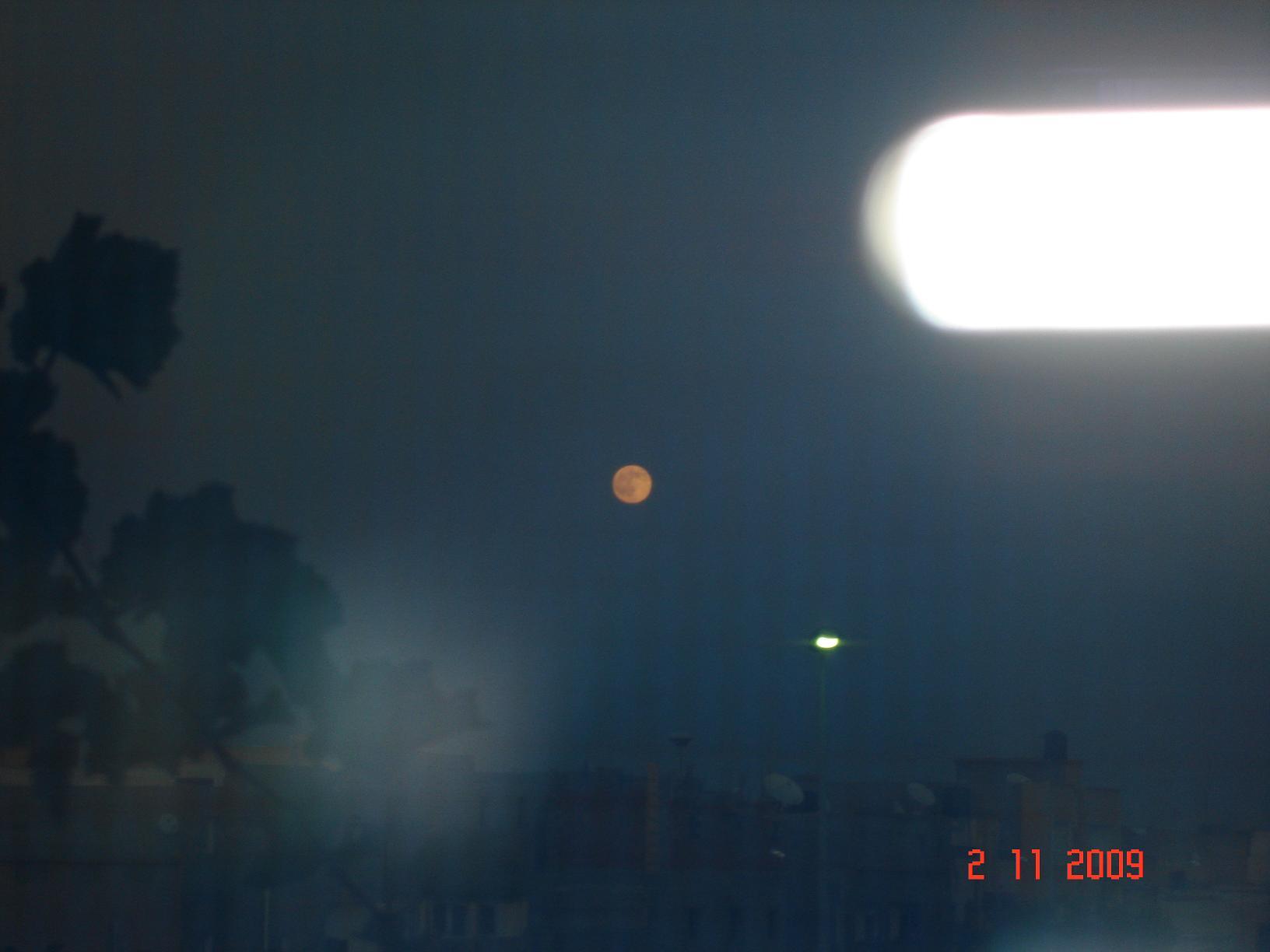 محطة القمر تنادي جيوش فيقا!