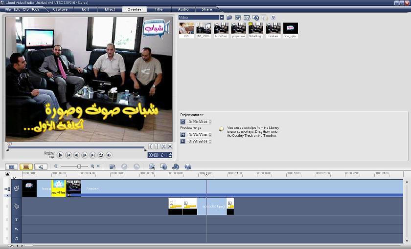 شباب صوت وصورة: مرحلة إنتاج الحلقة الأولى