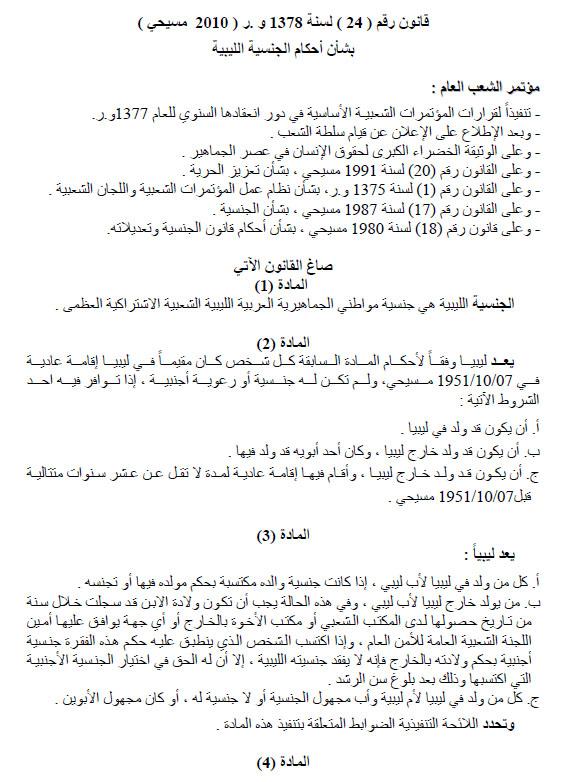 صفحة 1 من 4