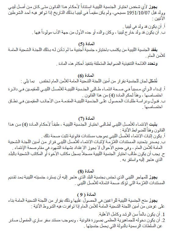 صفحة 2 من 4