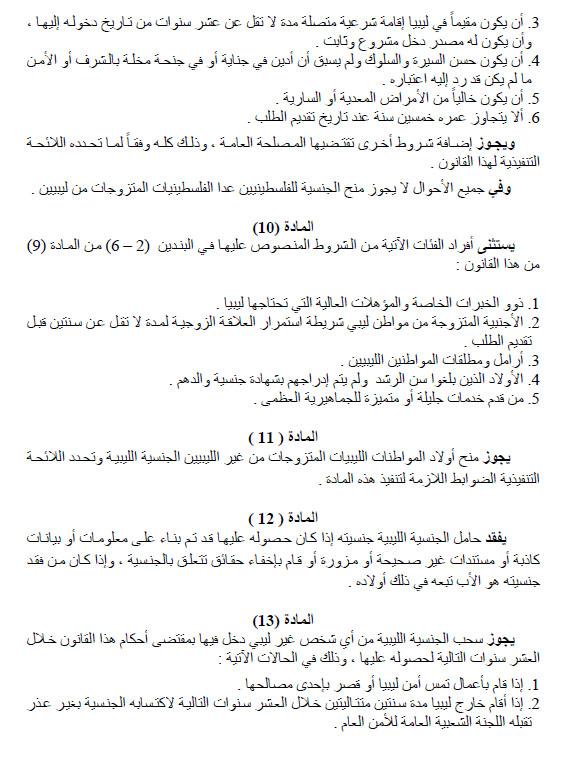 صفحة 3 من 4
