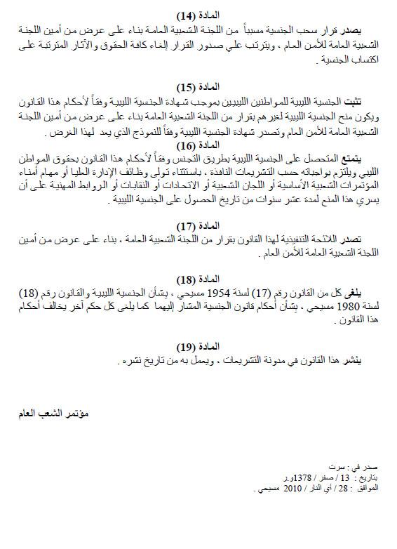 صفحة 4 من 4