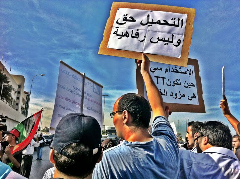 انا في مظاهرة ال تي تي بعدسة العارف @alaref وعاشت ليبيا حرة!