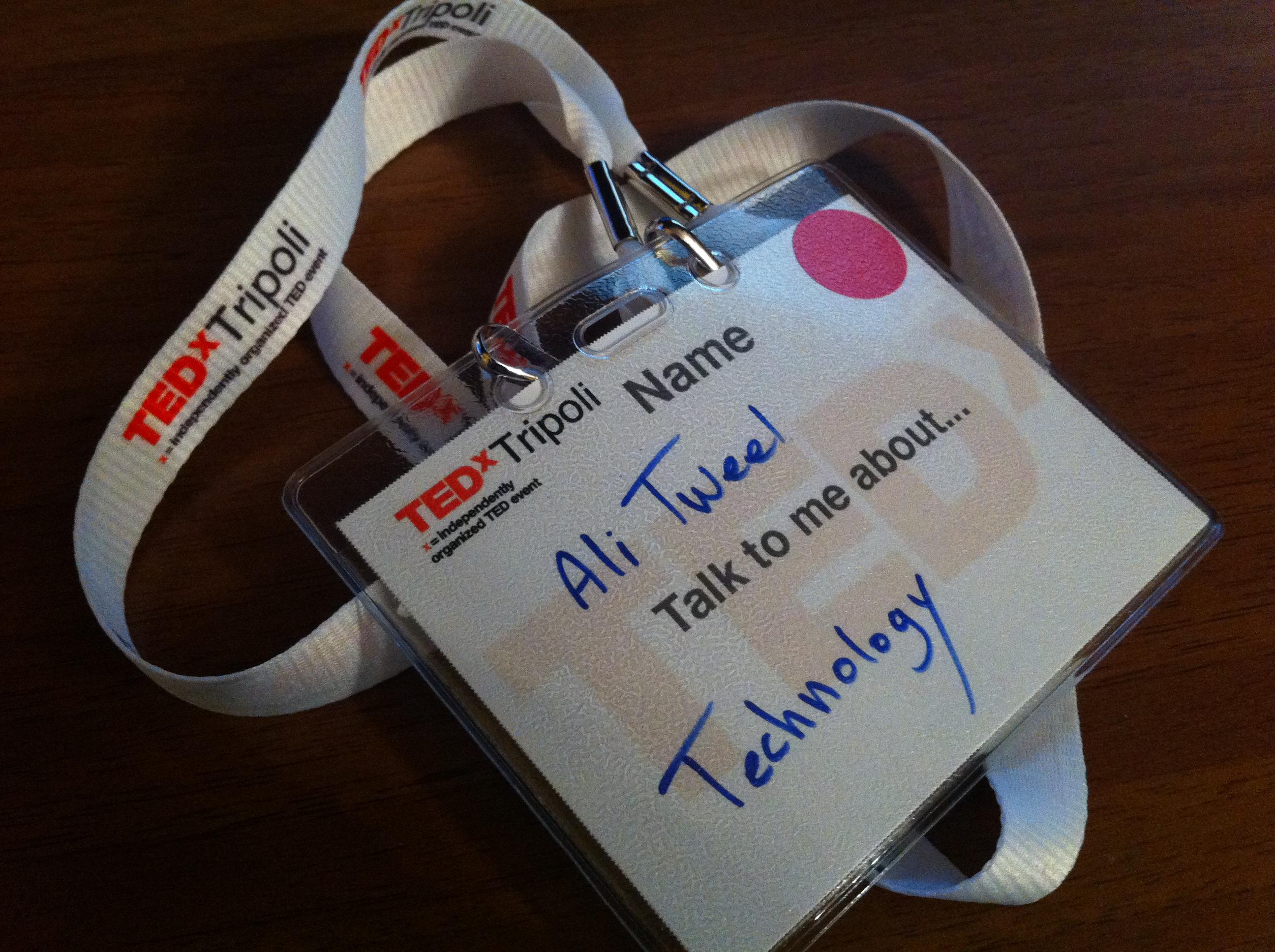بطاقة مؤتمر تيد