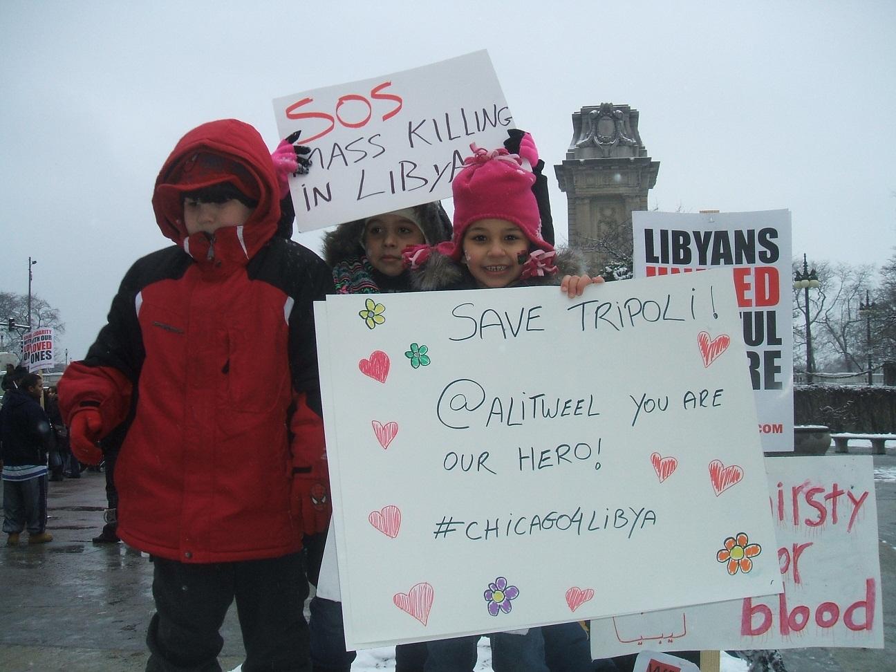 مظاهرة تدعم الشعب الليبي في شيكاغو