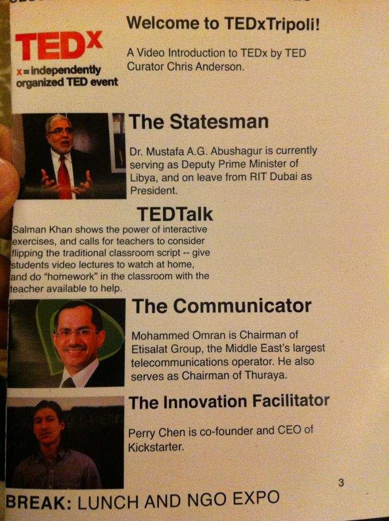 المتحدثين في المؤتمر في الجزء الأول