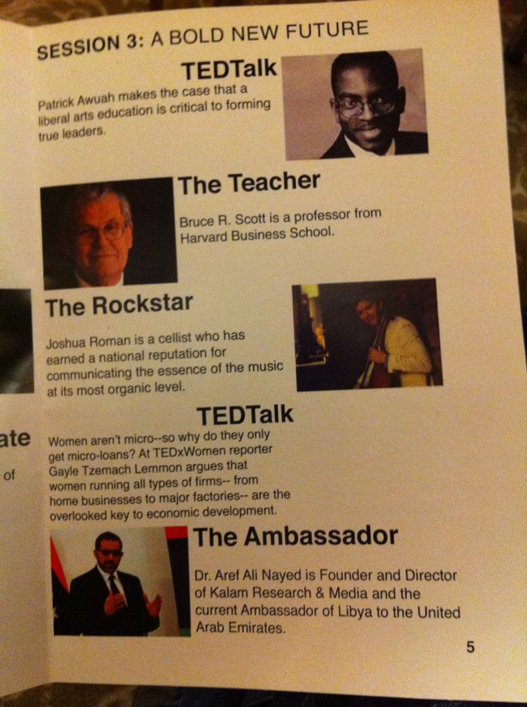 المتحدثين في المؤتمر في الجزء الثالث