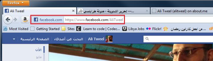 إسم مستخدم غير قابل للتزوير في موقع فيسبوك