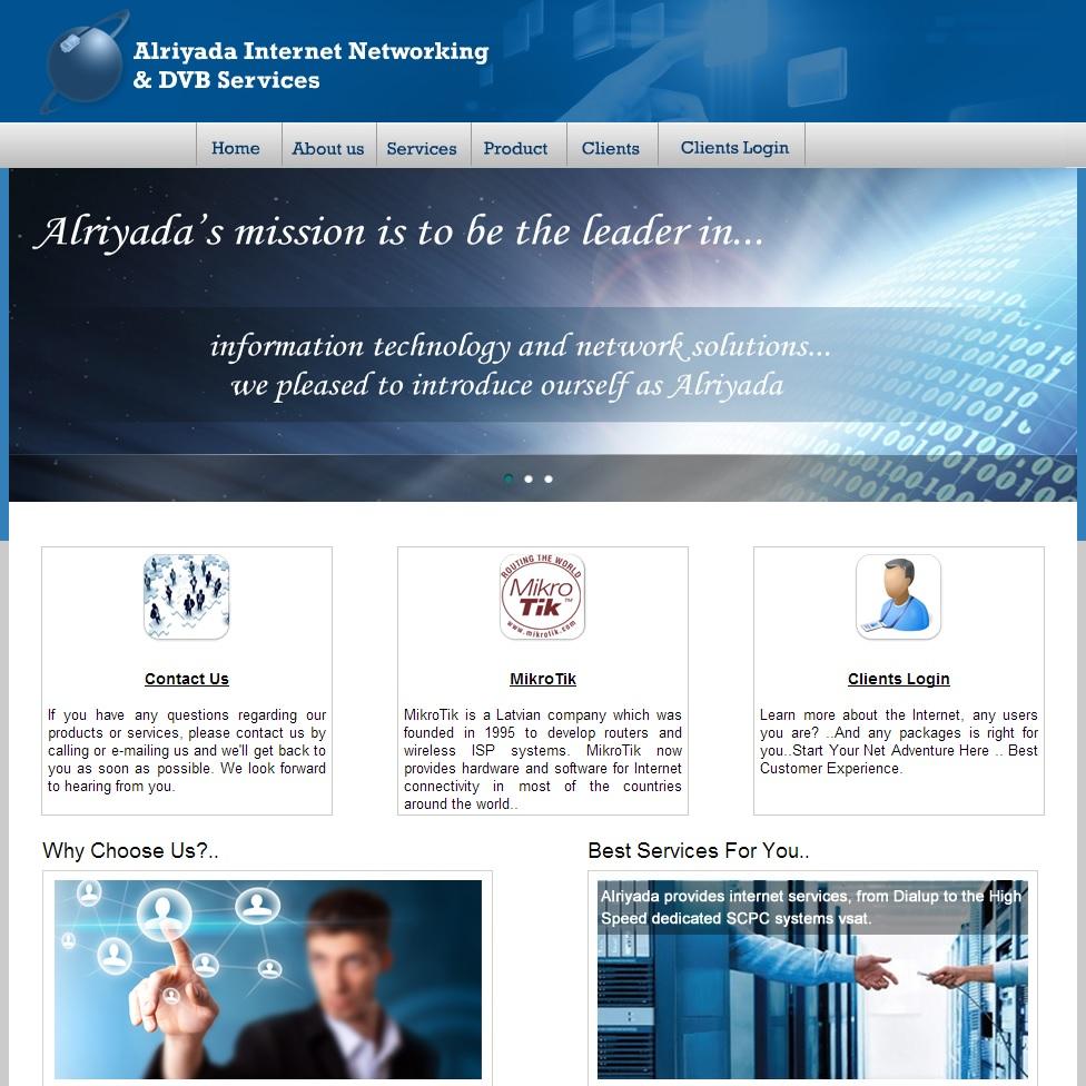 موقع الشركة الرسمي على الإنترنت