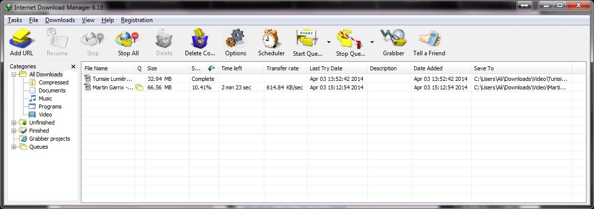 سرعة التنزيل في انترنت الريادة باقة 30 قيقا تصل حتى 600 كيلو بت