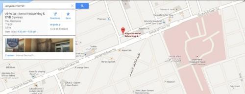 موقع شركة الريادة في طرابلس