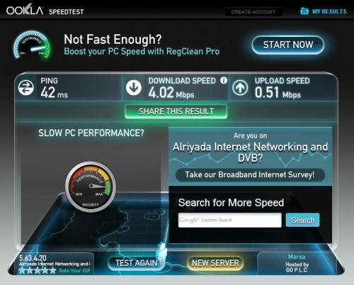 إختبار سرعة الإنترنت بين شركة الريادة وسيرفر في تونس