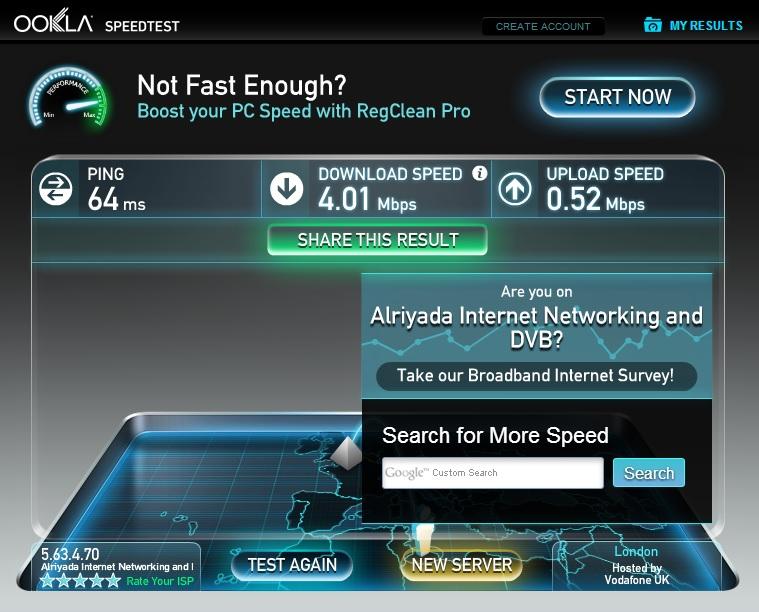 إختبار سرعة الإنترنت بين شركة الريادة وسيرفر في لندن