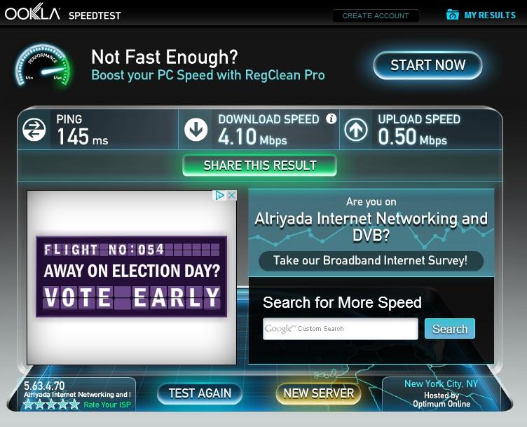 إختبار سرعة الإنترنت بين شركة الريادة وسيرفر في نيويورك