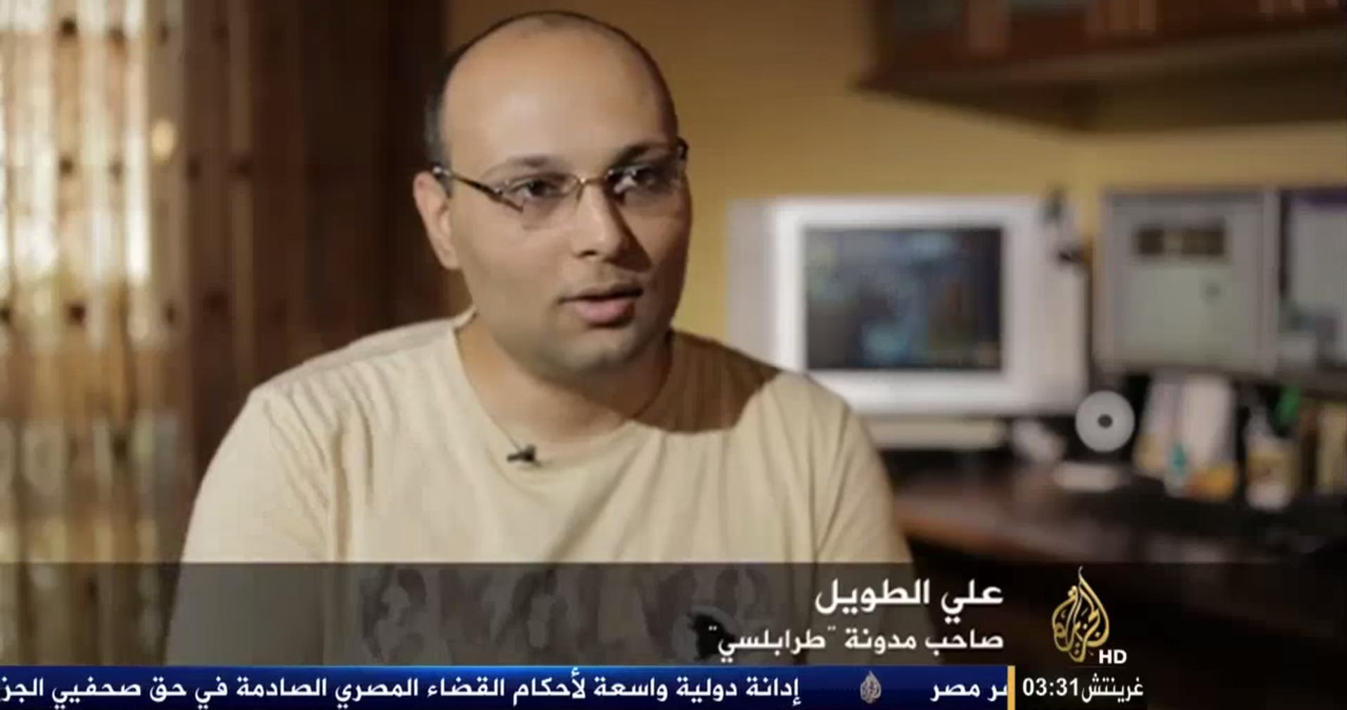لقطة من البرنامج