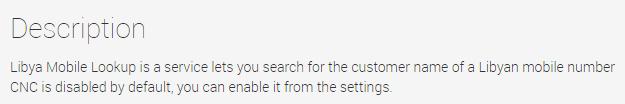 وصف التطبيق لايحذر من خرق خصوصية المستخدم