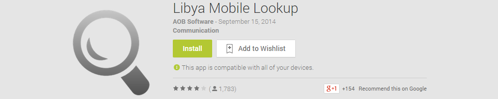 lmlookup app