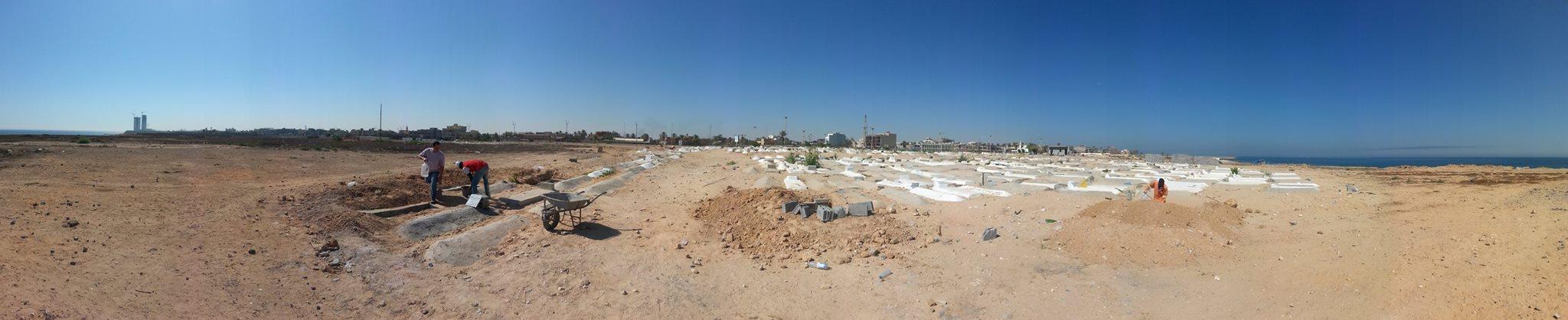 بانوراما لمقبرة الشط بشط الهنشير في طرابلس