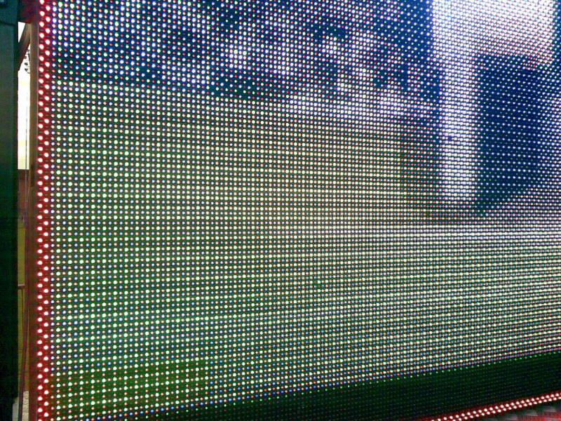 closeup_LED