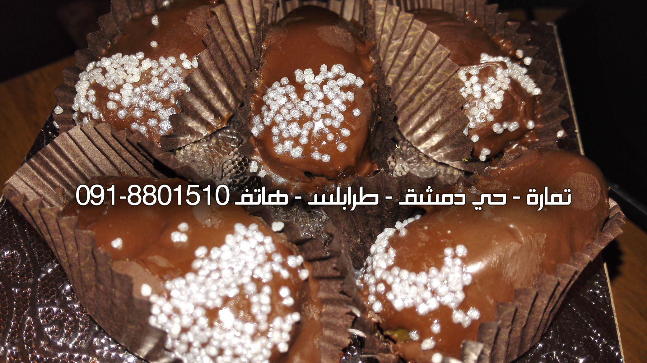 IMG_20150826_110213b